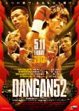 DANGAN52