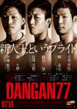 DANGAN76