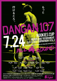 DANGAN107