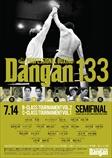 DANGAN133